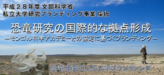 (新)dinosour_banner3