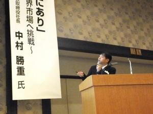 連携事例を説明する林謙一郎教授